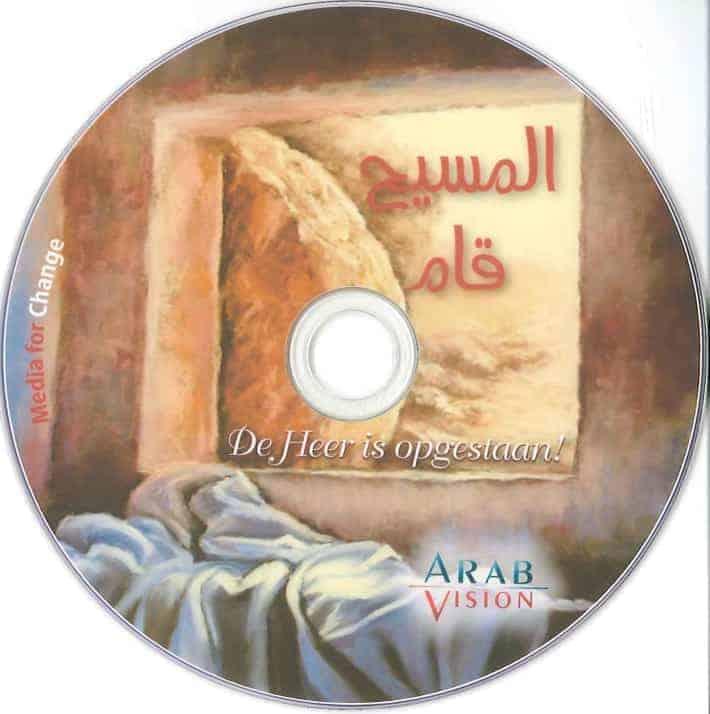 De Heer is opgestaan – Arabische DVD (Nl ondertiteld).