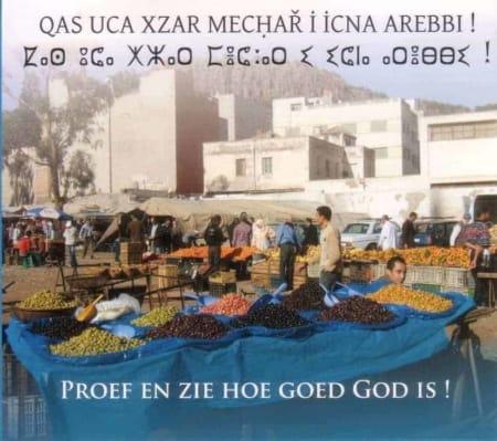 "DVD ""Proef en zie hoe goed God is"" (Tarifit, Frans, Arabisch, Nederlands)"