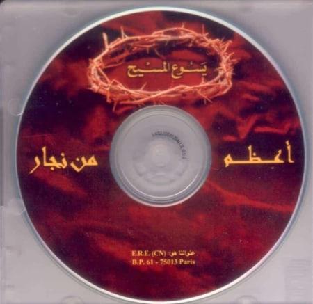 Meer dan een timmerman (audio op cd)