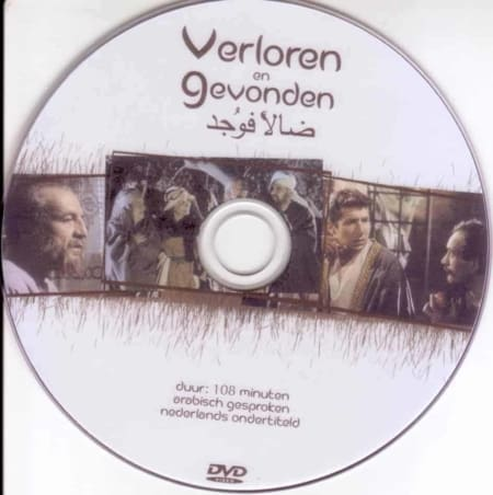 DVD Verloren en gevonden