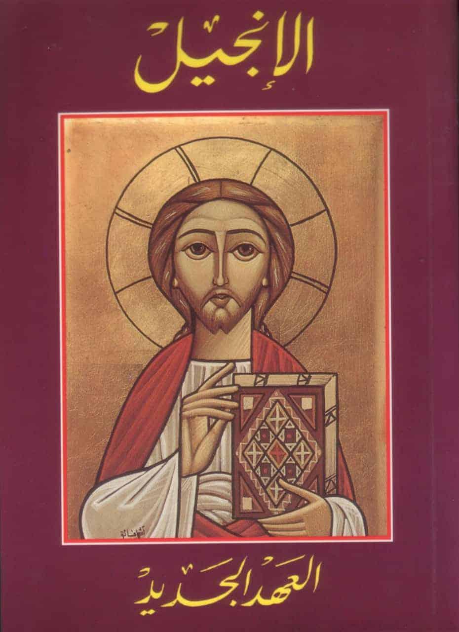 Informatie over Arabische Bijbels