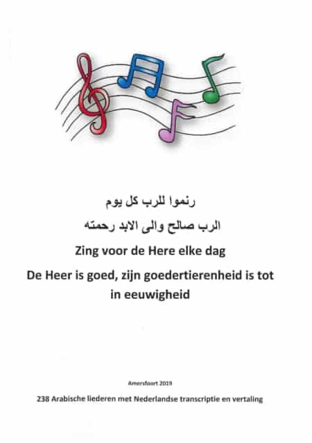 Liederenbundel 238 Arabische liederen met NL vertaling