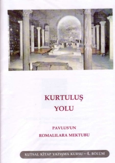 De weg tot behoud (Romeinenbrief)