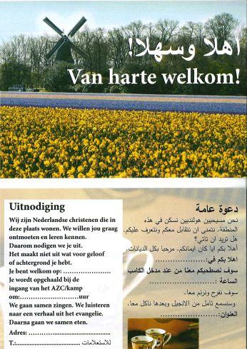 Arabisch-Nederlandse uitnodigingskaart asielzoekers