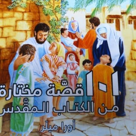 101 bijbelverhalen voor kinderen