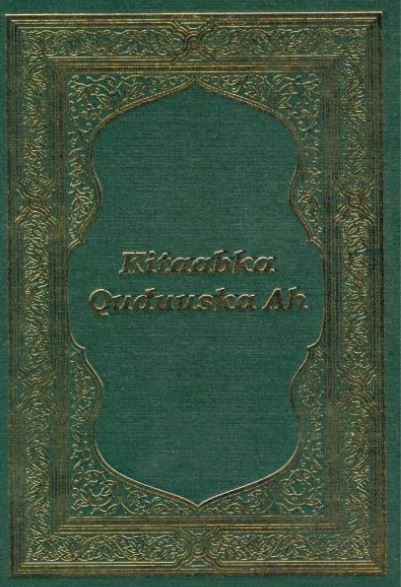 Somalische Bijbel