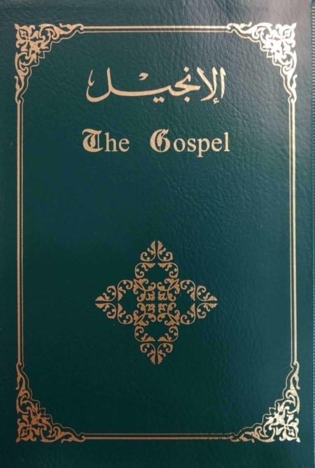Nieuw Testament Arabisch-Engels (TAV-vertaling)