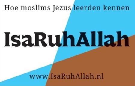 IsaRuhAllah - visitekaartjes