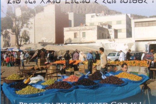 Het-marokkaanse-gezin