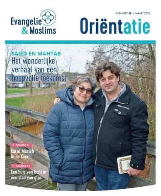 Cover kwartaalblad Orientatie